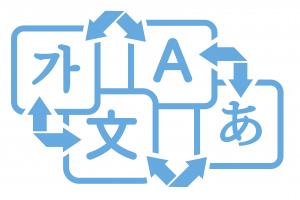 Dịch thuật là gì? Những điều cần biết về dịch thuật